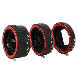 Medzikrúžky pre Canon AF Red
